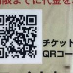 9AD75519-3EEB-480D-8634-DA7C48657F85